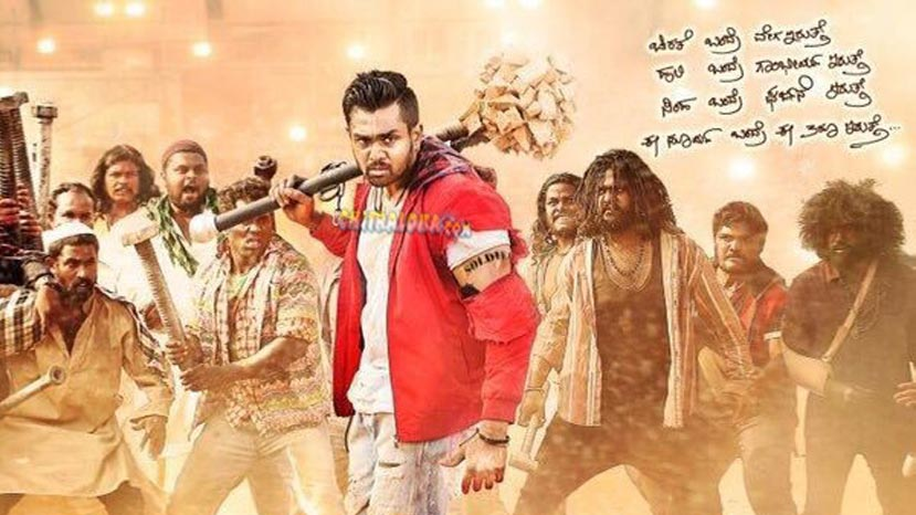 bharjari in rex theater