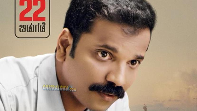 suspense ends over dk ravi's story in chambal