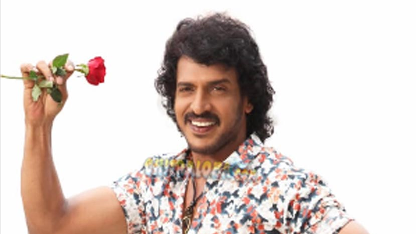 speciality of upendra's name in i love you