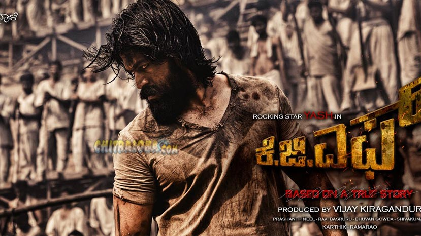 kgf wins box office battle