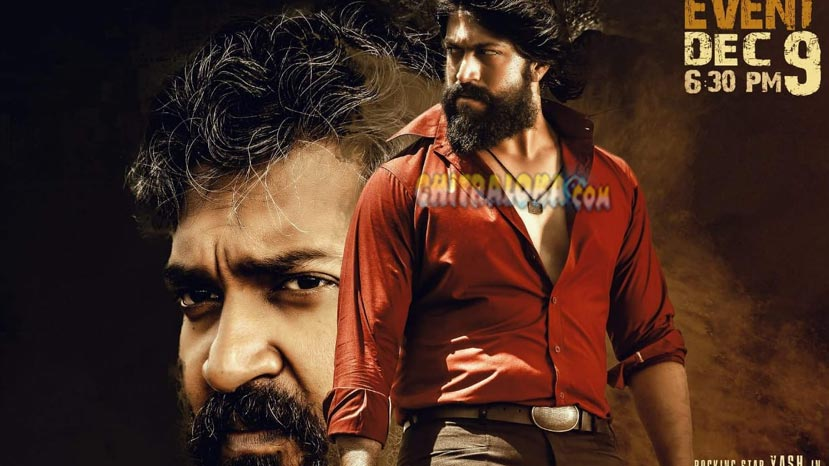 piracy criminals shock kgf once again
