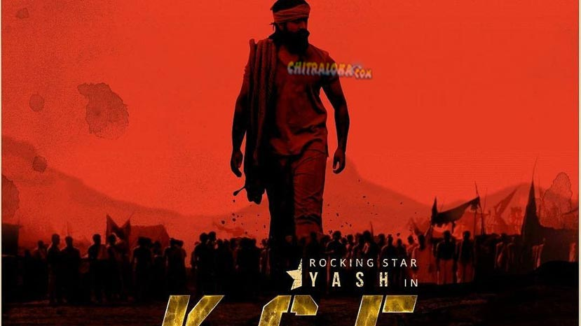 kgf release date to announce on sep 19th