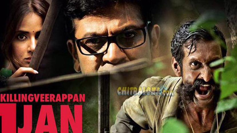 killing veerappan movie image