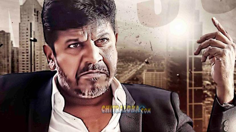 mass leader movie image