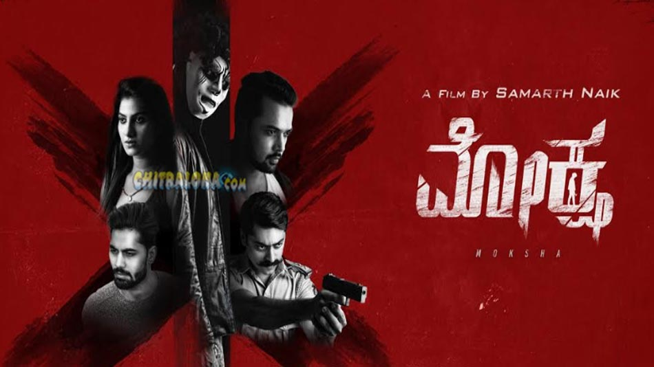 psychological thriller moksha is ready to set records