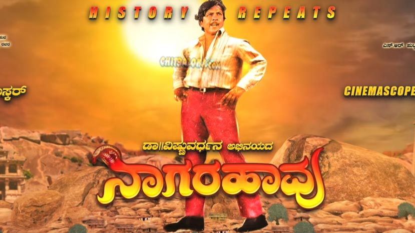 nagarahaavu is superhit across karnataka
