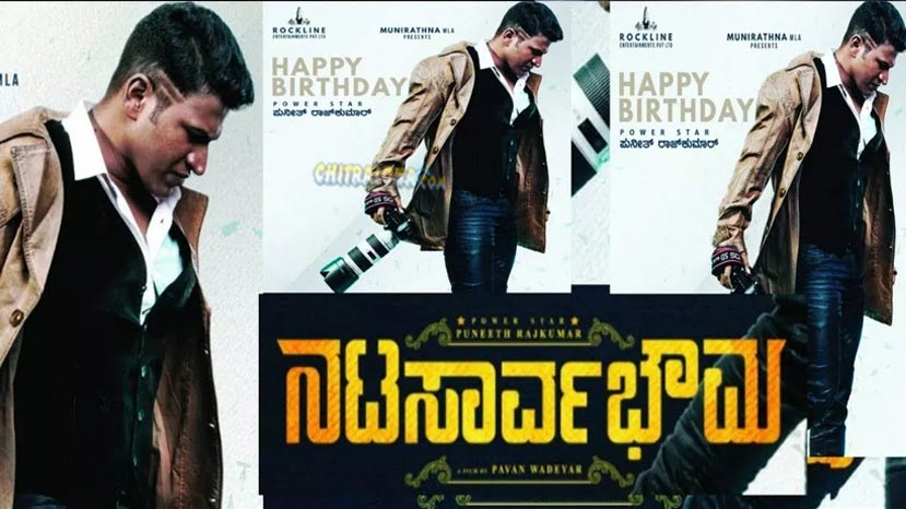 puneeth;s new movie titles natasarvabowma