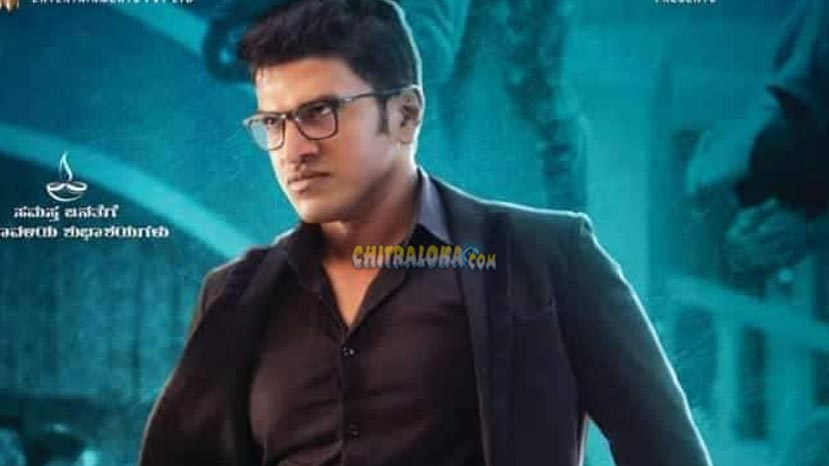 natasarvabhouma censored without any cuts and mutes