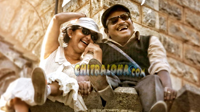 raaga censored u to release on april 21st