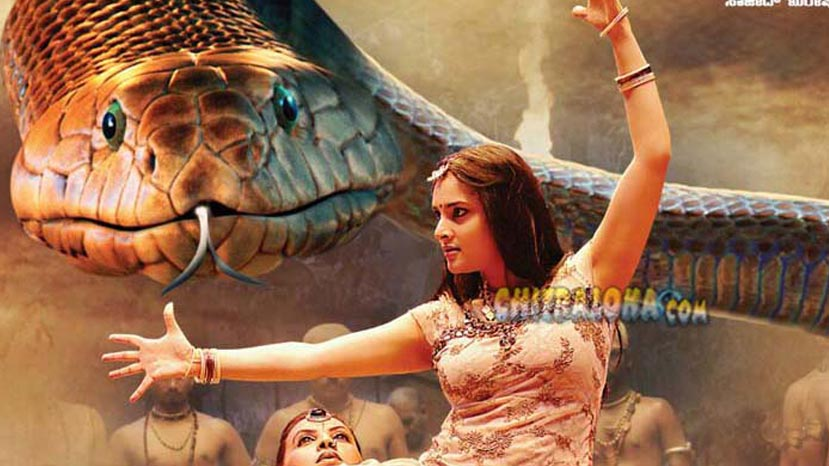 nagarahavu movie still