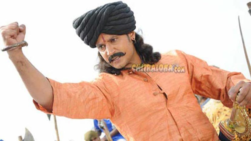 gandugali madakari nayaka to launch on darshan's birthday