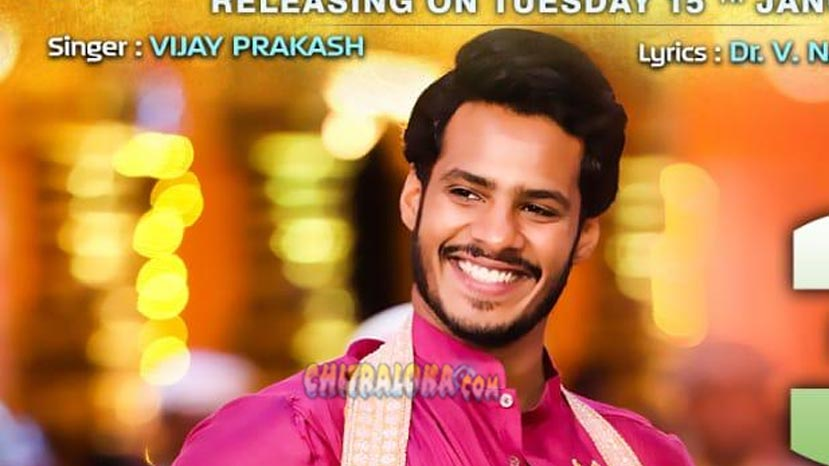 hd kumaraswamy gives his son rank for his acting in seetharama kalyana