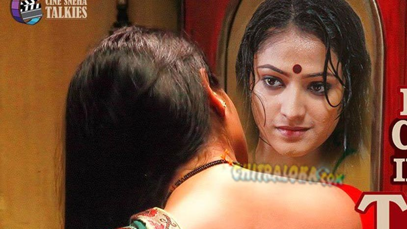 haripriya's look in soojidhara