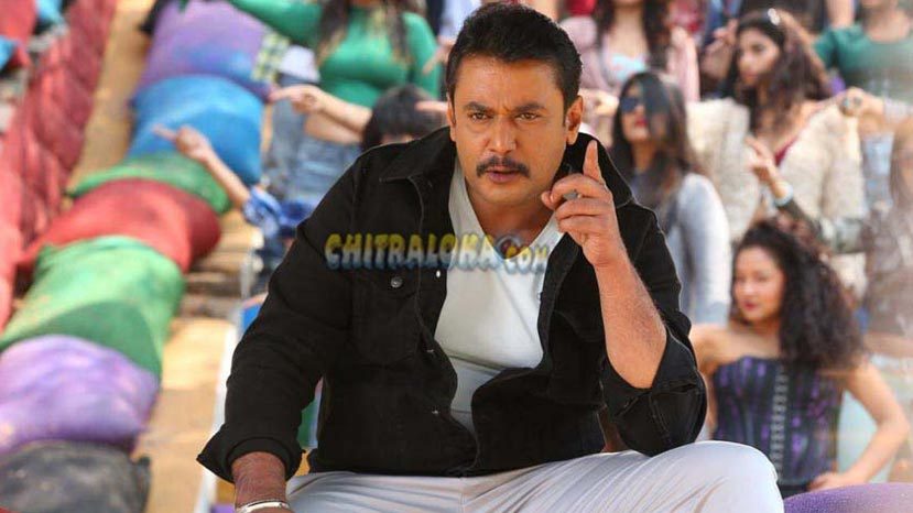 yajamana censored u/a
